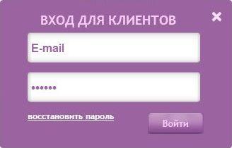 Логин-пароль