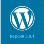 Проблема с обновлением. Не получается обновить WordPress