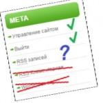 Редактирование виджета МЕТА в WordPrees