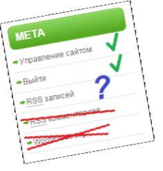 Виджет META