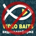 Мой отзыв на видеоплатформу Video Baits.